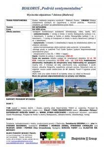 """Wycieczka objazdowa Białoruś 7 dniowa 1 212x300 - BIAŁORUŚ """"Podróż sentymentalna"""""""
