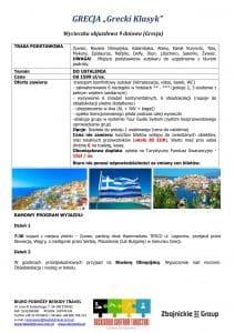 """Wycieczka objazdowa Grecja 9 dni doc1 212x300 - GRECJA """"Grecki Klasyk"""""""