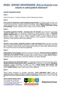 """Wycieczka objazdowa Jenisej Krasnojarsk 10 dni 2 212x300 - ROSJA - JENISEJ I KRASNOJARSK """"Rejs po Jeniseju oraz wizyta w syberyjskich miastach"""""""