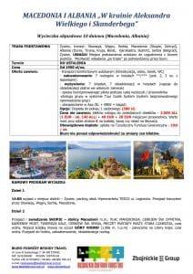 """Wycieczka objazdowa Macedonia Albania 10 dni 1 212x300 - MACEDONIA I ALBANIA """"W krainie Aleksandra Wielkiego i Skanderbega"""""""