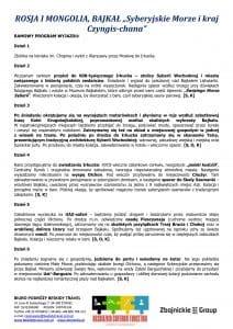 """Wycieczka objazdowa Mongolia Bajkał 15 dni 2 212x300 - ROSJA I MONGOLIA, BAJKAŁ """"Syberyjskie Morze i kraj  Czyngis-chana"""""""