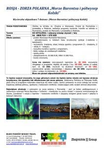 """Wycieczka objazdowa Morze Barentsa półwysep Kolski 7 dni 1 212x300 - ROSJA - ZORZA POLARNA """"Morze Barentsa i półwysep Kolski"""""""