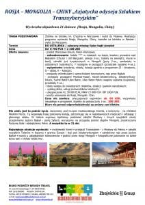 """Wycieczka objazdowa Rosja Mongolia Chiny 21 dni 1 212x300 - ROSJA – MONGOLIA – CHINY """"Azjatycka odyseja Szlakiem Transsyberyjskim"""""""