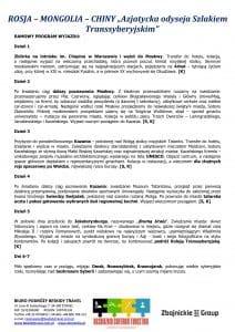"""Wycieczka objazdowa Rosja Mongolia Chiny 21 dni 2 212x300 - ROSJA – MONGOLIA – CHINY """"Azjatycka odyseja Szlakiem Transsyberyjskim"""""""