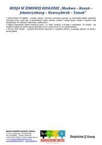 """Wycieczka objazdowa Rosja w zimowej odsłonie 13 dni 8 212x300 - ROSJA W ZIMOWEJ ODSŁONIE """"Moskwa – Kazań – Jekaterynburg – Nowosybirsk – Tomsk"""""""