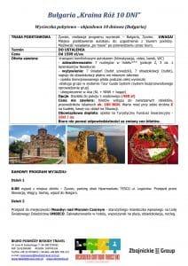 """Wycieczka pobytowo objazdowa Bułgaria 10 dni 1 1 212x300 - Bułgaria """"Kraina Róż"""""""